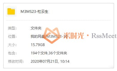《贾长松营销讲座》合集百度云网盘下载(营销/绩效/组织系统)[9门课程][RM/WMV/15.79GB]-米时光