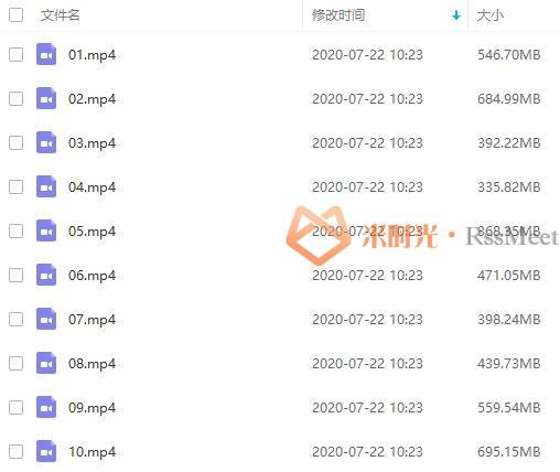 日漫《恶魔人Crybaby》超清百度云网盘下载(日语中字无水印)[MP4/1080P/4.78GB]-米时光