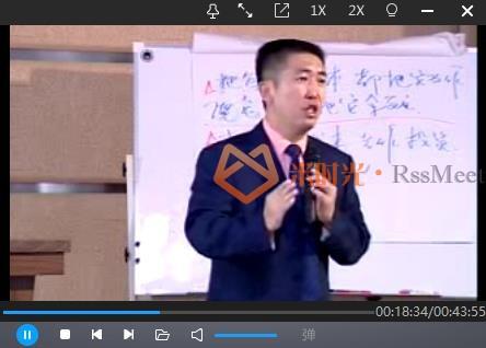 《李践演讲讲座视频》合集百度云网盘下载(25门课程)[RM/WMV/8.79GB]-米时光