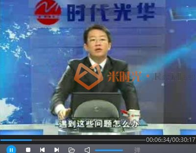 《魏庆企业营销》讲座合集百度云网盘下载(14门课程)[RM/WMV/2.92GB]-米时光
