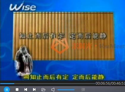 《张利营销/商道》讲座合集百度云网盘下载(3门课程)[RM/WMV/2.64GB]-米时光