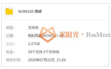 《周嵘面对面销售/如何择业》讲座合集百度云网盘下载(5门课程)[RM/WMV/2.37GB]-米时光