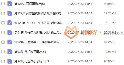 亲子故事-《钱儿爸讲故事》音频合集百度云网盘下载(收录19项音频课程)[MP3/15.42GB]-米时光