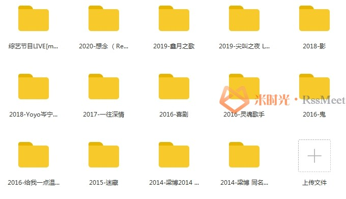 《梁博》歌曲合集百度云网盘下载(2014-2020年5张专辑/LIVE/8单曲)[FLAC/WAV/MP3/5.11GB]-米时光