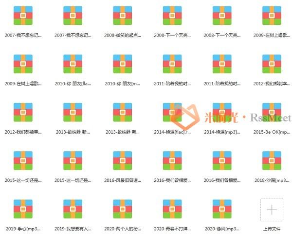 《Claire/郭静》歌曲合集百度云网盘下载(2007-2020年专辑/单曲)[FLAC/MP3/3.45GB]-米时光
