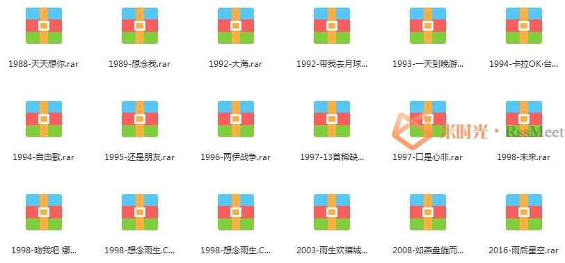 《Tom Chang/张雨生》歌曲合集百度云网盘下载(1988-2016年18张专辑)[FLAC/MP3/11.77GB]-米时光