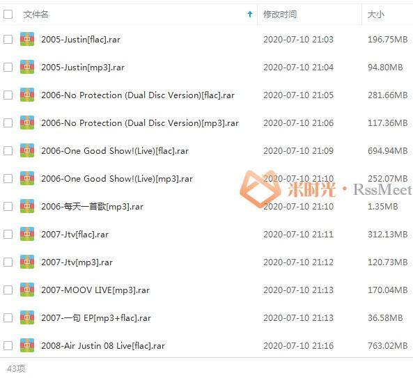 《罗定伟/Justin Lo/侧田》歌曲合集百度云网盘下载(2005-2020年20张专辑/单曲)[FLAC/MP3/6.60GB]-米时光