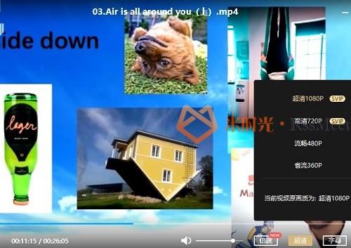 亲子课程-《K12科学课》视频课程合集百度云网盘下载(完整版)[MP4/17.52GB]-米时光
