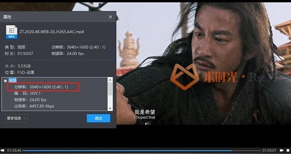 《征途》4K百度云网盘下载(国语中字无水印)[MP4/4K/3.53GB]-米时光
