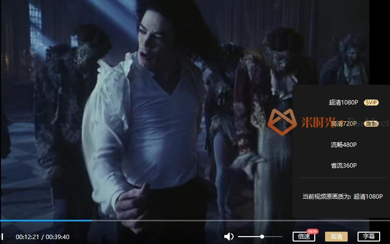 《Michael Jackson/迈克尔杰克逊》演唱会MV高清合集百度云网盘下载(终极收藏56部/MV/访谈)[ISO/360.15GB]-米时光
