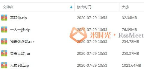《Baby Zhang/张含韵》歌曲合集百度云网盘下载(2005-2018年3张专辑)[FLAC/1.60GB]-米时光