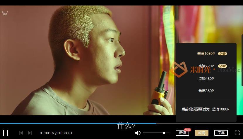 《独行/#活着》超清百度云网盘下载(韩语中字无水印)[MP4/1080P/2.15GB]-米时光
