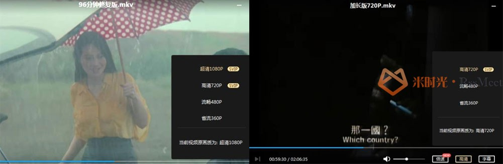 电影《火烧岛(1991)》完整未删减版+修复版超清百度云网盘下载(国语中字)[MKV/1080P/720P/6.94GB]-米时光
