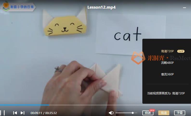 《沉浸式英文美术课》视频课程合集百度云网盘下载(完整版)[MP4/3.08GB]-米时光