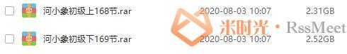 《河小象写字课初级》视频课程合集百度云网盘下载(完整版/上下部)[MP4/4.83GB]-米时光