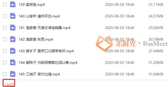 娜姐《思维导图学古诗140首》1-9年级视频课程合集百度云网盘下载(完整版)[MP4/3.81GB]-米时光