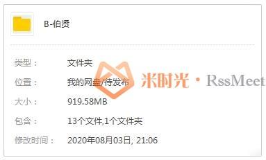 韩国歌手《边伯贤》歌曲合集百度云网盘下载(2015-2020年11张专辑/单曲)[FLAC/MP3/919.58MB]-米时光