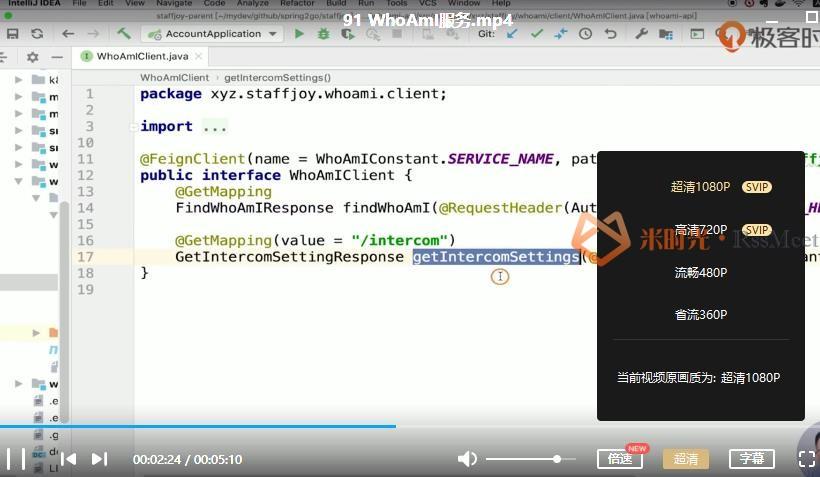 极客时间《SpringBoot与Kubernetes云原生微服务实战》视频课程合集百度云网盘下载(完整版)[MP4/10.74GB]-米时光