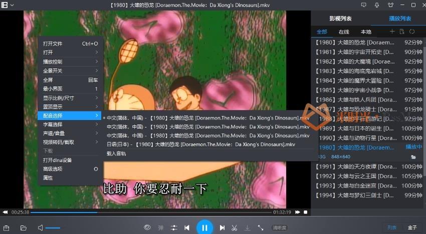 日漫《哆啦A梦剧场版/大电影42部》超清百度云网盘下载[MKV/1080P/214.58GB](国日多语中字无水印)[终极收藏版]-米时光