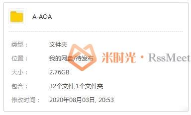 《王牌天使/AOA女团》歌曲合集百度云网盘下载(2012-2019年16张专辑)[FLAC/MP3/2.76GB]-米时光