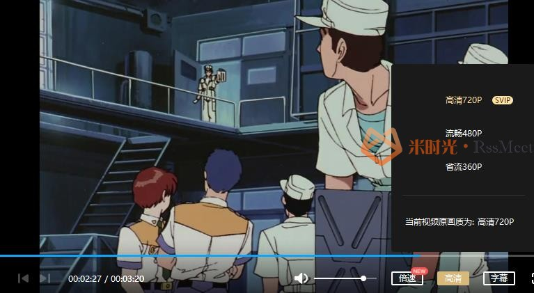 日漫《机动警察+OVA系列》高清百度云网盘下载[MKV/18.73GB](日语中字无水印)-米时光