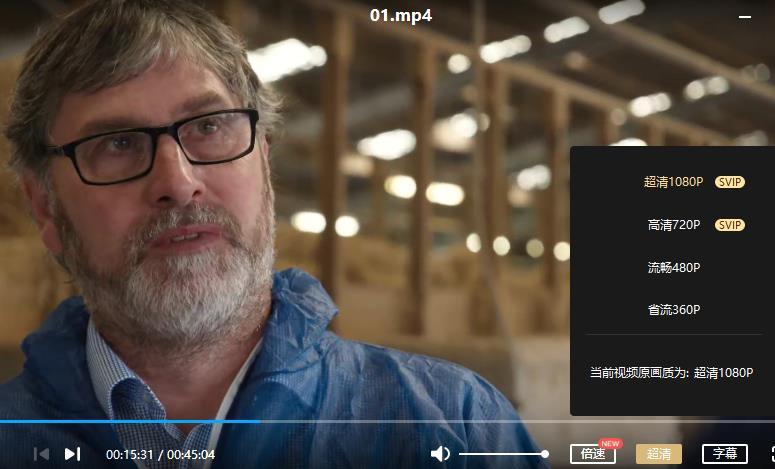 纪录片《大数据时代》(2020)超清百度云网盘下载[MP4/1080P/9.67GB](英音中字无水印)-米时光