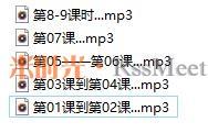 《白富美训练养成计划》音频课程合集百度云网盘下载(完整版)[MP3/335.55MB]-米时光