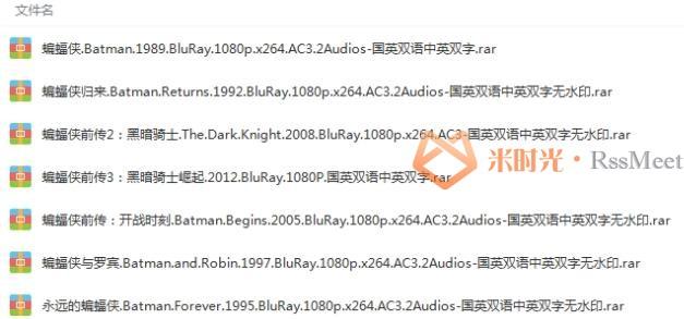 《蝙蝠侠系列电影》7部合集超清百度云网盘下载[MKV/1080P/40.75GB](国英双语/中英双字幕)-米时光