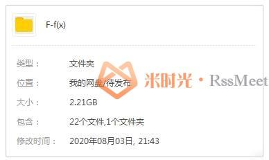 韩国女子演唱组合《f(x)》歌曲合集百度云网盘下载(2009-2016年17张专辑/单曲)[FLAC/MP3/2.12GB]-米时光