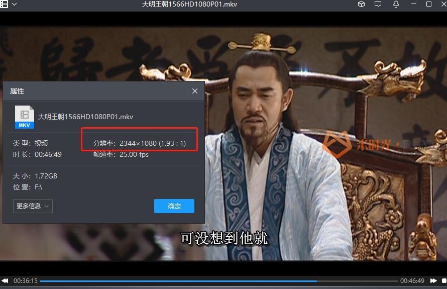 国产剧《大明王朝1566》高清百度云网盘下载资源[MKV/2K/1080P/79.56GB](内封中字无水印)-米时光
