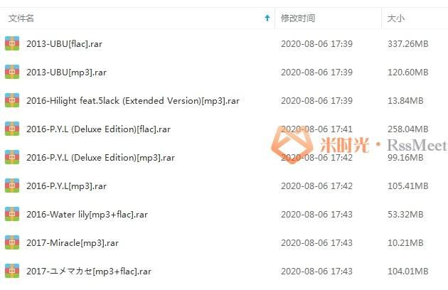 《Noda Yojiro/illion/野田洋次郎》歌曲合集百度云网盘下载(2013-2017年7张专辑)[FLAC/MP3/1.08GB]-米时光