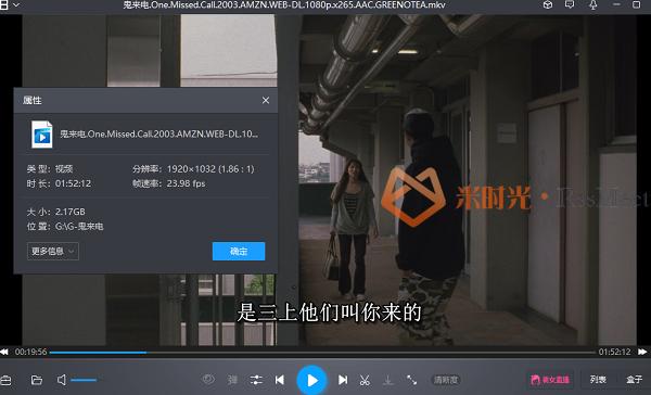 日版恐怖系列电影《鬼来电》1-3部合集百度云网盘下载[MKV/1080P/5.67GB](日语中字无水印)-米时光