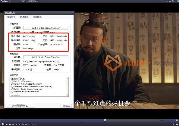 《Ge You/葛优电影合集》百度云网盘下载资源[1985-2002](27部电影)[MKV/RMVB/MP4/26.13GB]-米时光