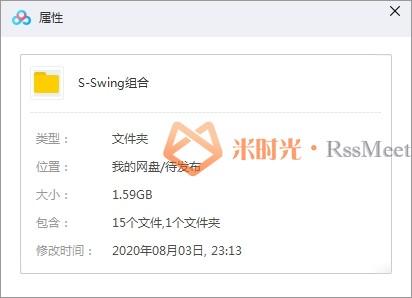 《Swing》组合歌曲合集百度云网盘下载(1999-2011年9张专辑)[FLAC/MP3/1.59GB]-米时光