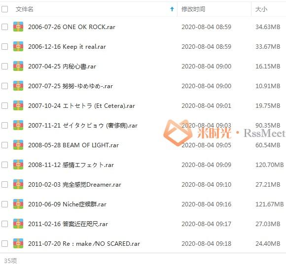 《ONE OK ROCK》歌曲合集百度云网盘下载(2006-2019年34张专辑/单曲)[MP3/1.60GB]-米时光