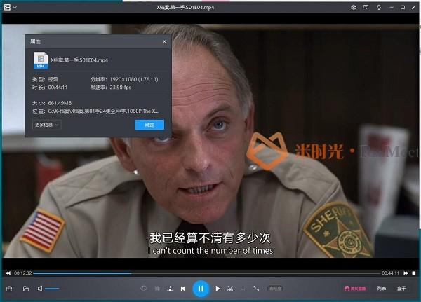 美剧《The X-Files/X档案》第1-11季全集百度云网盘资源分享下载[MP4/1080P/142.86GB](中英双字无水印)-米时光