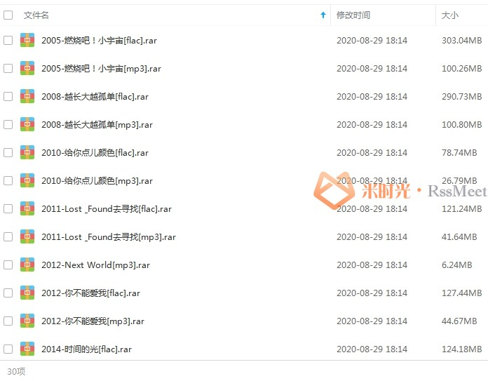 《Milk Coffee/牛奶咖啡》歌曲合集百度云网盘资源分享下载(2005-2019年10张专辑)[FLAC/MP3/2.97GB]-米时光