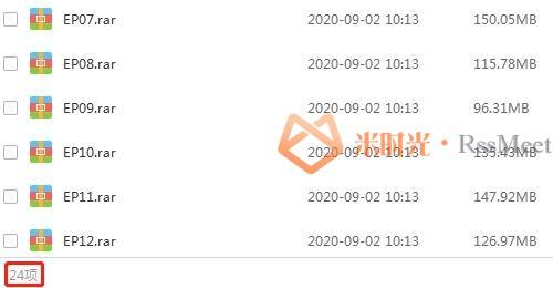 日漫《寄生兽:生命的准则》百度云网盘下载[MKV/1080P/9.58GB](日语中字无水印)-米时光