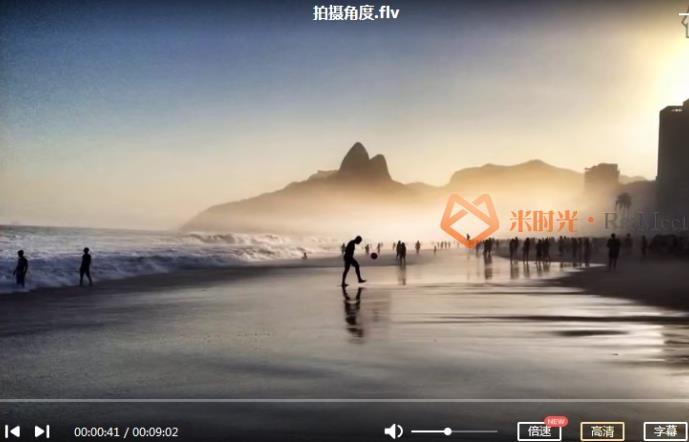 摄影拍照《手机+单反拍照》视频教程合集百度云网盘资源分享下载[FLV/MP4/92.70GB]-米时光