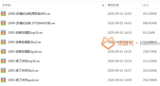 《黄嬿璘/阿桑》歌曲合集百度云网盘资源分享下载(2003-2009年3张专辑)[DTS/WAV/APE/FLAC/MP3/2.45GB]-米时光