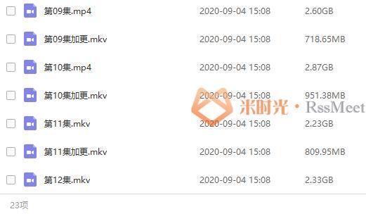 综艺《乘风破浪的姐姐》超清百度云网盘资源分享下载[MP4/MKV/1080P/35.86GB]-米时光