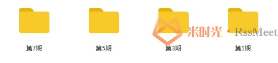 《乘风破浪的姐姐》4期歌曲合集百度云网盘资源分享下载[FLAC/MP3/1.02GB](1、3、5、7期)-米时光