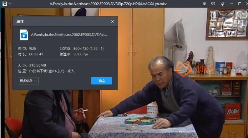 国产剧《东北一家人》高清百度云网盘分享下载[MKV/720P/37.82GB](国语无字无水印)-米时光