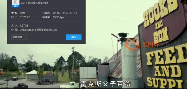 《惊心食人族》1-3部系列合集高清百度云网盘资源分享下载[MP4/720P/3.89GB](中字无水印)-米时光