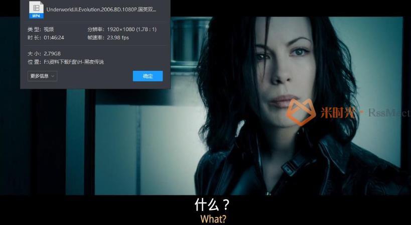 《黑夜传说》系列1-5部合集超清百度云网盘资源分享下载[MP4/1080P/17.59GB](中英双字无水印)-米时光