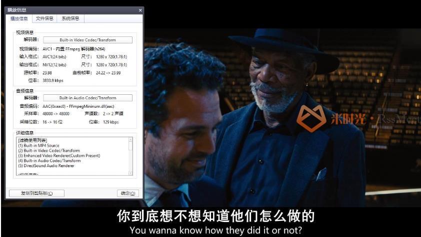 《惊天魔盗团》第1-2部系列合集超清百度云网盘下载[MKV/720P/6.84GB](英语中字无水印)-米时光