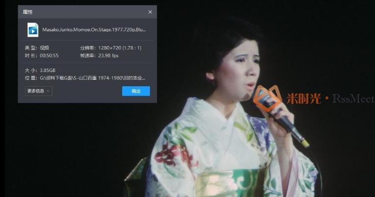《山口百惠》主演电影17部合集百度云网盘下载[MKV/720P](日语中字)-米时光