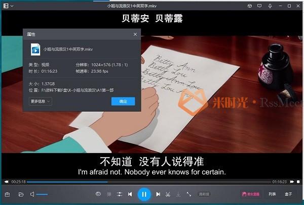 迪士尼动画《小姐与流氓》第1-2部百度云网盘资源分享下载[MKV/1024P/2.77GB](英语中英双字)-米时光