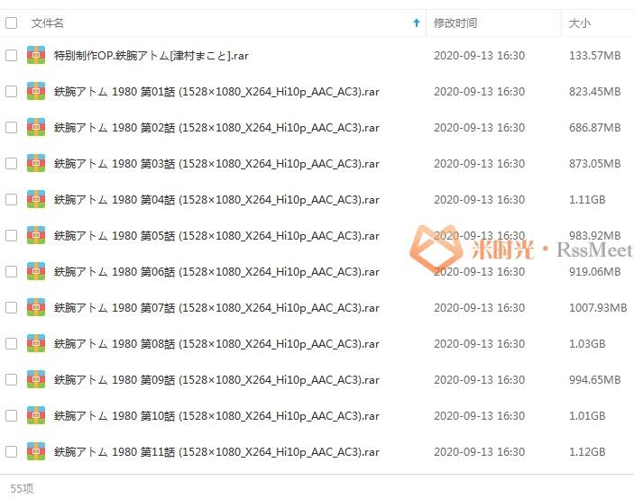 日漫《铁臂阿童木1980TV版+音乐集》超清百度云网盘资源分享下载[MKV/1080P/FLAC/53.06GB](多语中字)-米时光