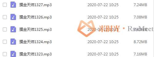 紫襟演播《摸金天师》有声小说百度云网盘下载(全1334集)[MP3/5.80GB]-米时光
